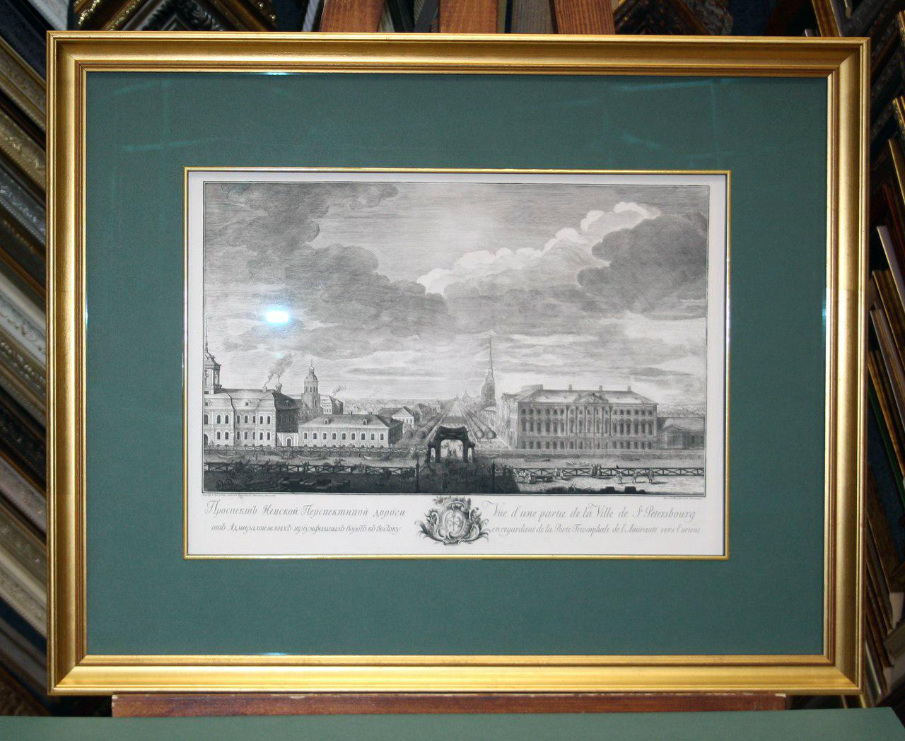 Печать гравюры Санкт-Петербурга 18-го века с оформлением в деревянную раму с паспарту с деревянным слипом и музейным стеклом