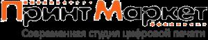 ПринтМаркет лого