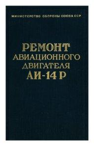 пример сканирования книги В Принт Маркет